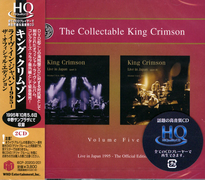 Live in Japan 1995 - Part 1 and 2 - 2 x HiQualityCD